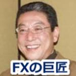 マエストロFX(Maestrofx)の検証と評価